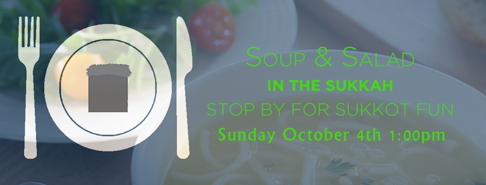soup and salad sukkah.jpg