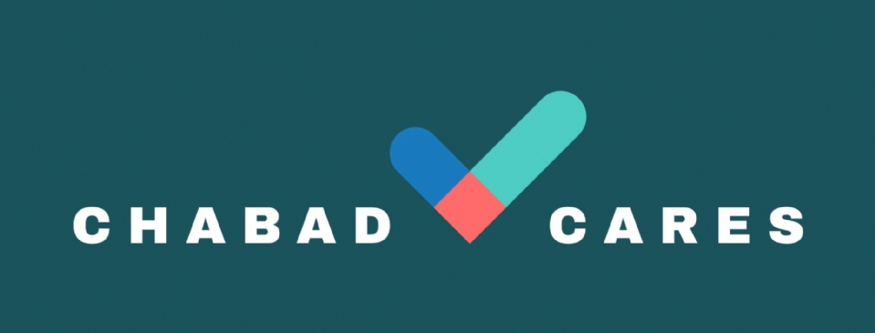Chabad Cares Banner.jpg