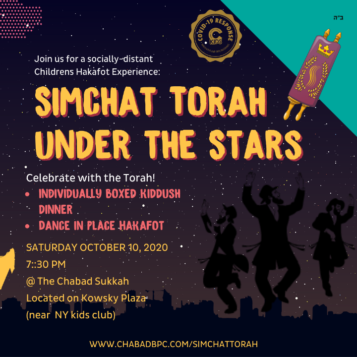 Copy of Simchas Torah Under the stars.png