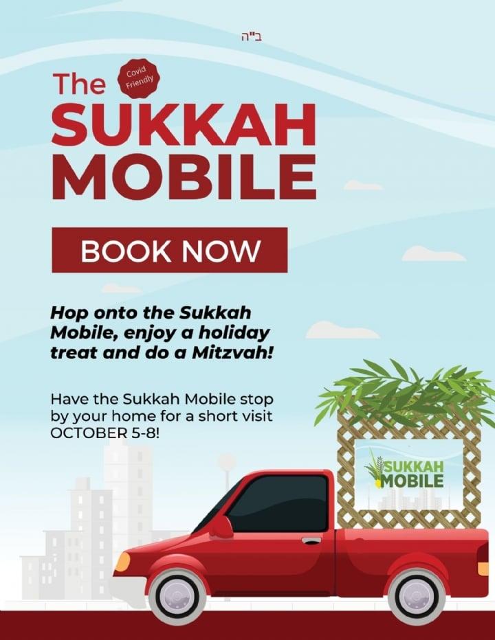 website Sukkah Mobile Flyer.jpg