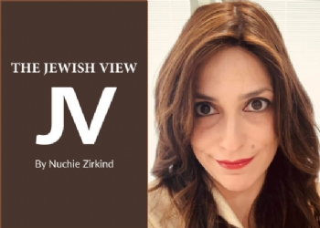 Baltimore Jewish Times | Lesson From the Daughters of Tzelafchad