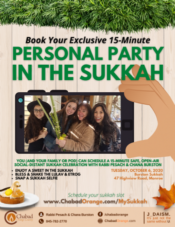 Personal Party in the Sukkah