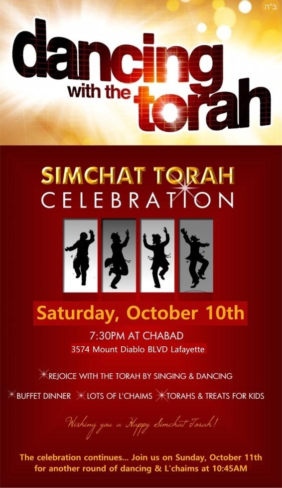 Simchas Torah 5777.jpg