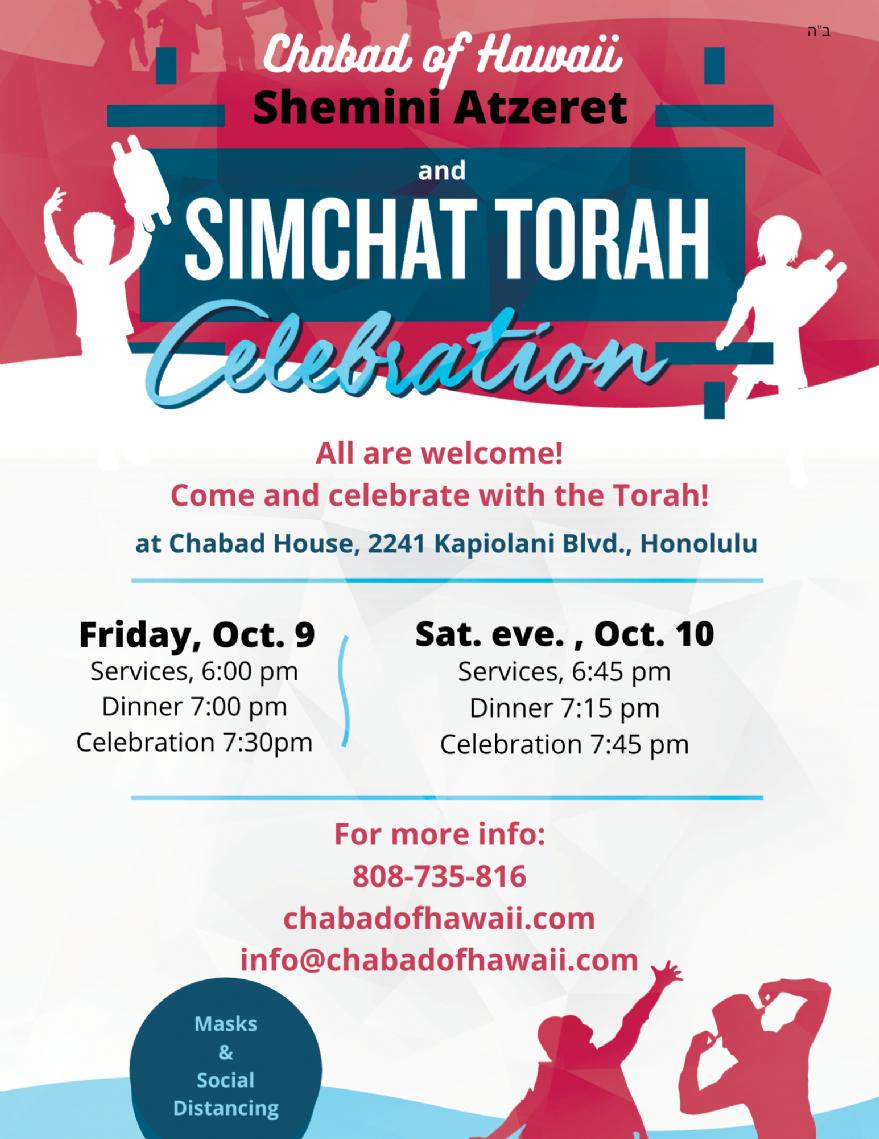 Simchas Torah 5781 880