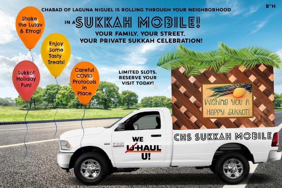 sukkah mobile 2020.jpg