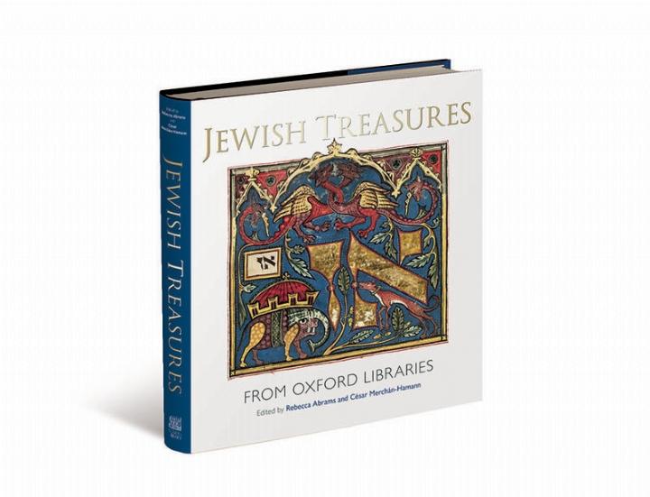 jewish-treasures-book-cover.jpg