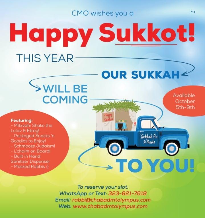 Sukkah Mobile Flyer.jpg