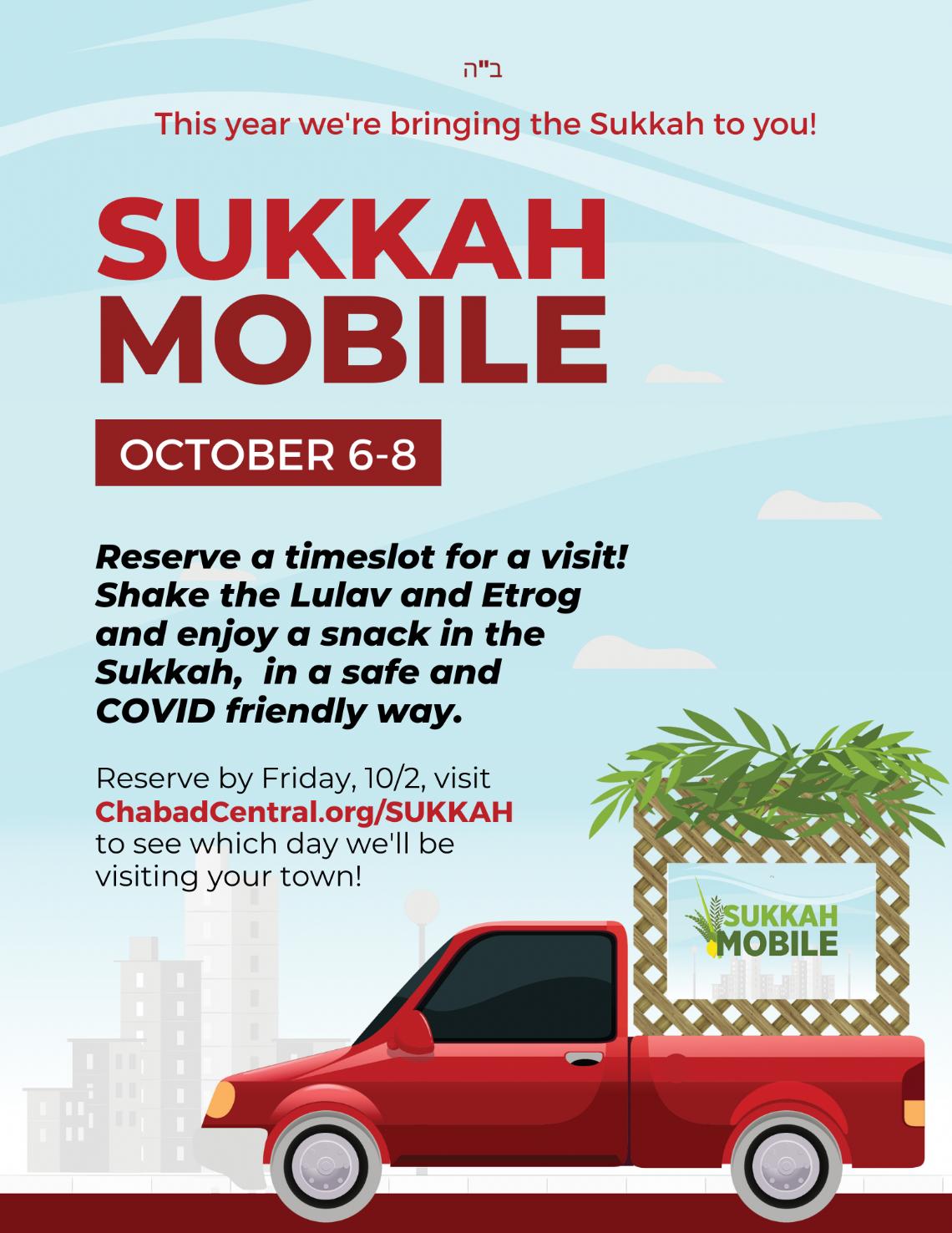 Copy of Sukkah Mobile Flyer.png