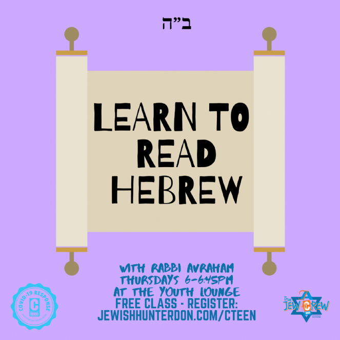 learn to Read hebrew.png