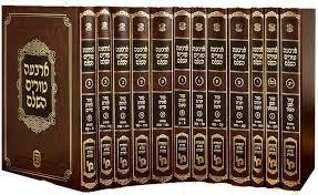 Jewish Book Sale