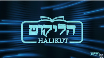 Halikut Launch 5780