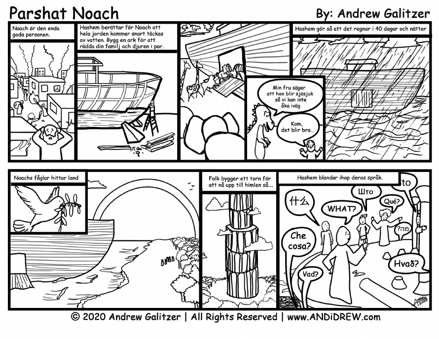 Noach coloring page.png