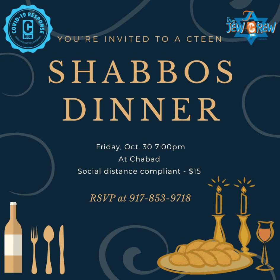 Shabbos dinner cteen 2020.png