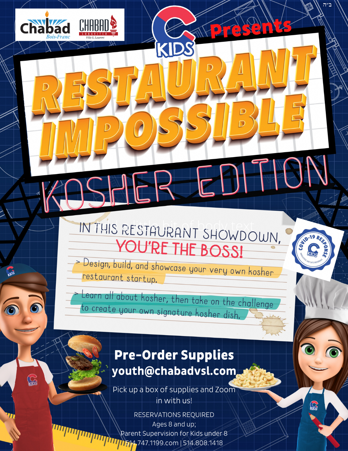 CKids Club Kosher Club Chabad V.s.L..png