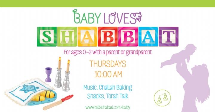 Baby Loves Shabbat.jpg