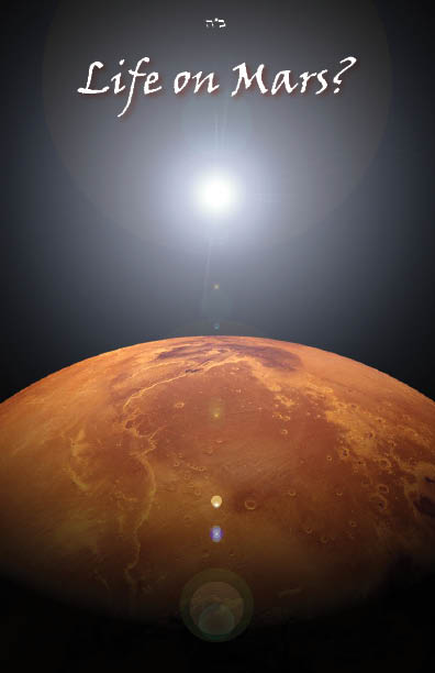 Life on Mars Postcard.jpg