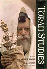 """Couverture de l'édition originale en anglais de """"Torah Studies"""""""