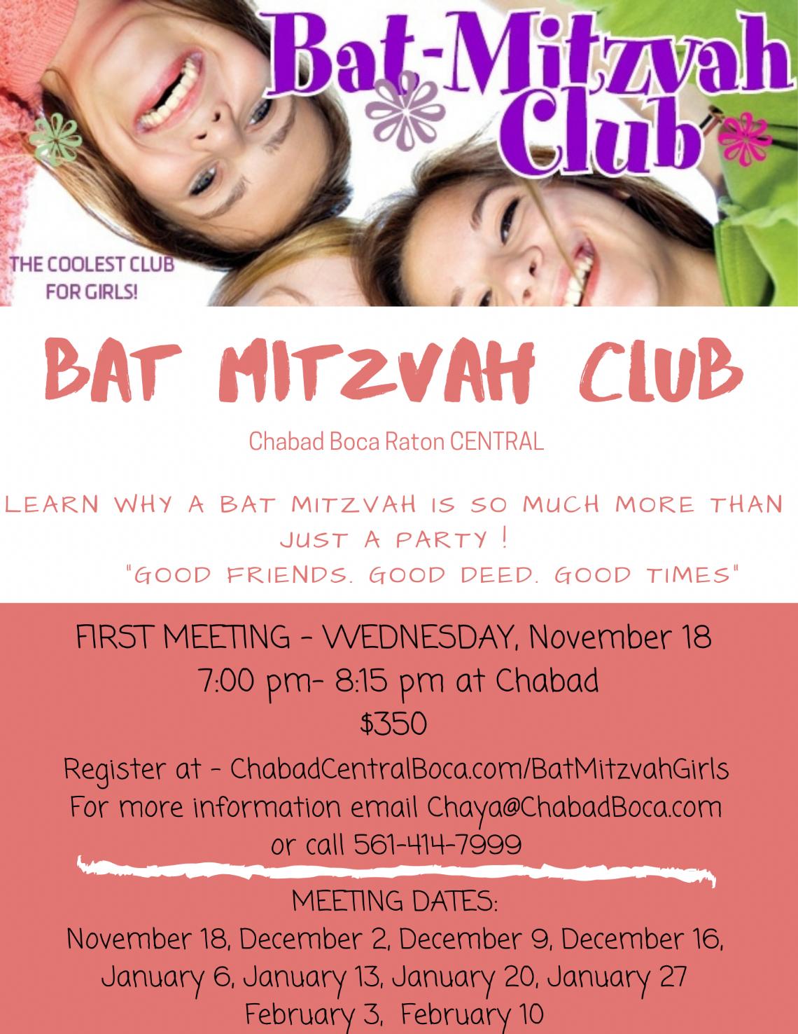 2020 BAT MITZVAH CLUB flyer size.png