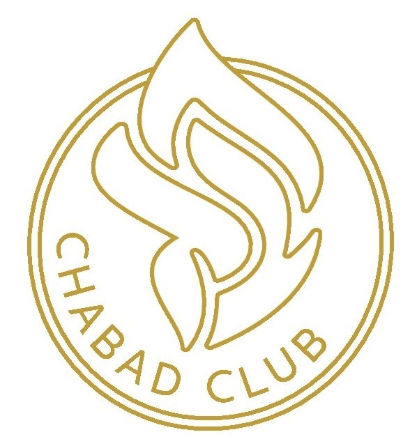 chabad club logo-page-0 (1).jpg