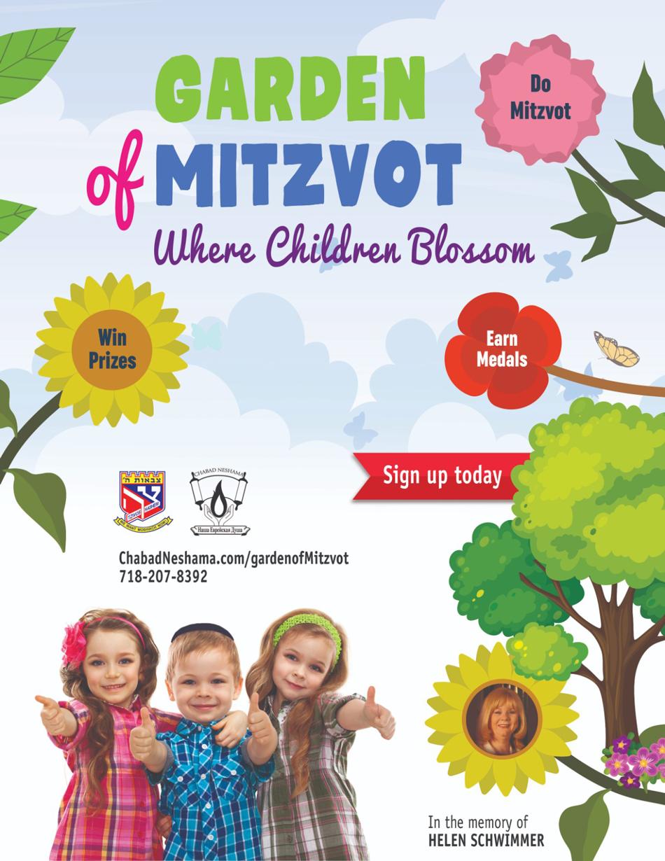 flyer-for-garden-of-mitzvah-.png