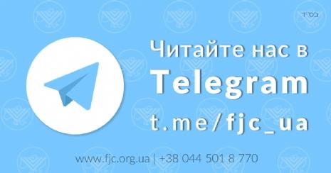 fb-tgr.jpg
