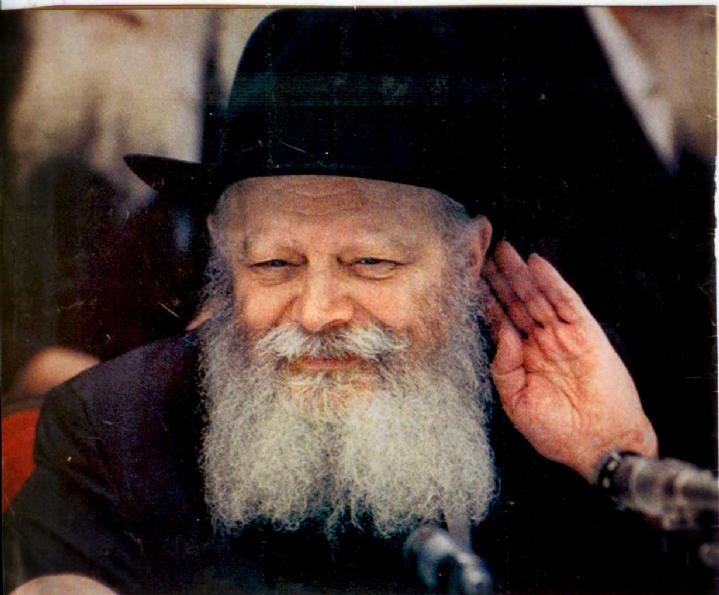 Lubavitcher Rebbe (18).png