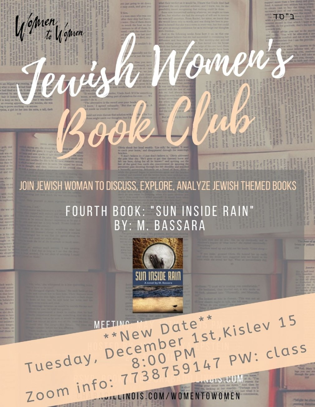 Copy of Jewish Women's Book Club #4.jpg