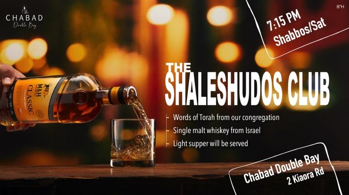 ShaleshudosClub2020.jpeg