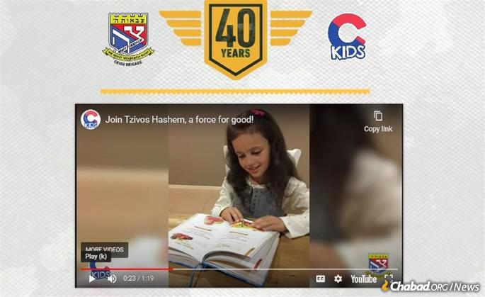 A 24-hour campaign aims to add 40,000 kids to the ranks of Tzivos Hashem in the organization's 40th year.
