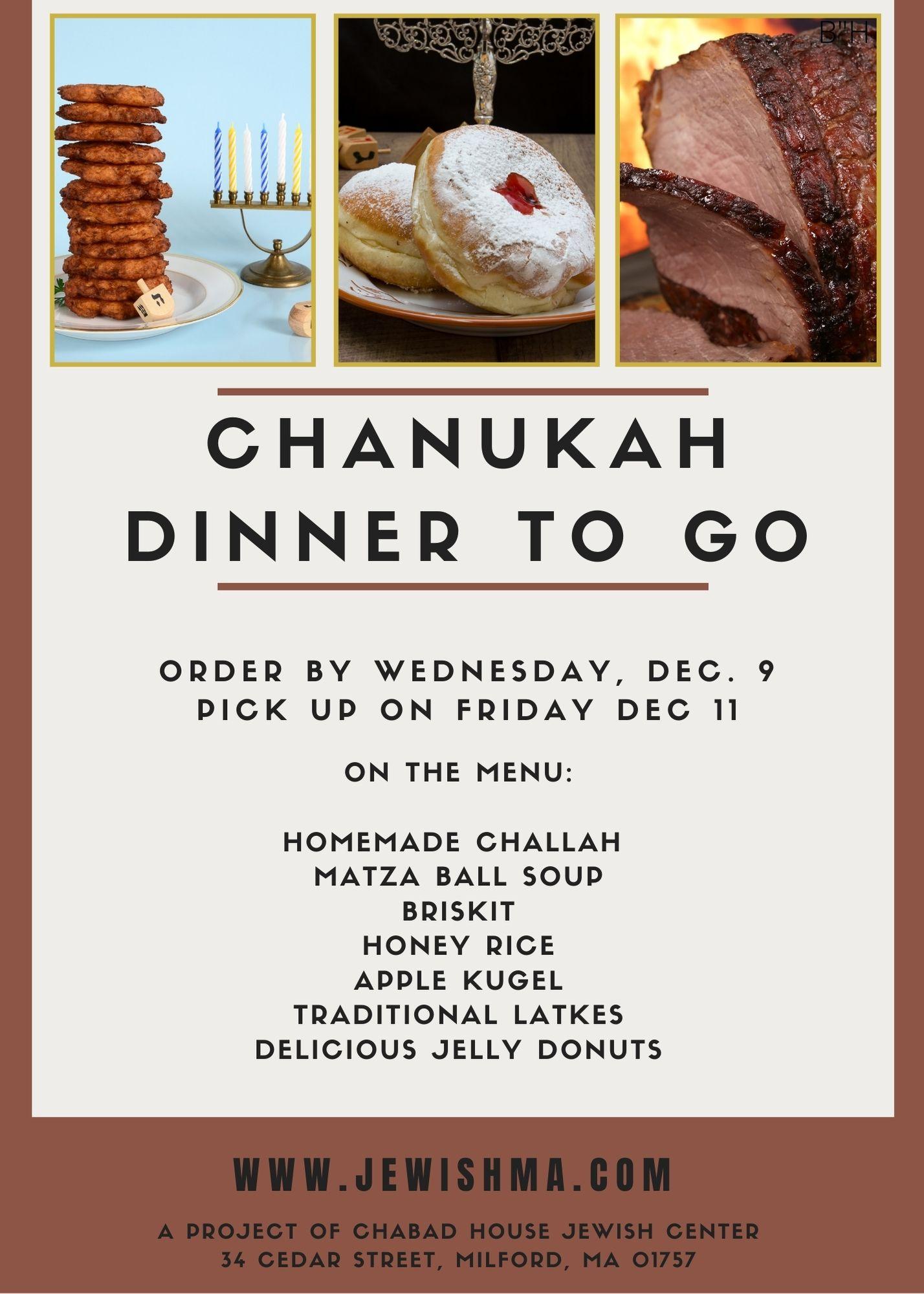 Rosh Hashana catering (1).jpg