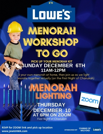 Virtual Menorah Lighting