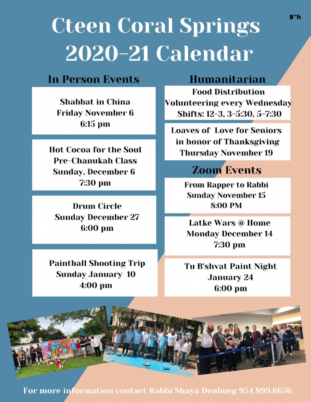 1Cteen fall events 2020.jpg