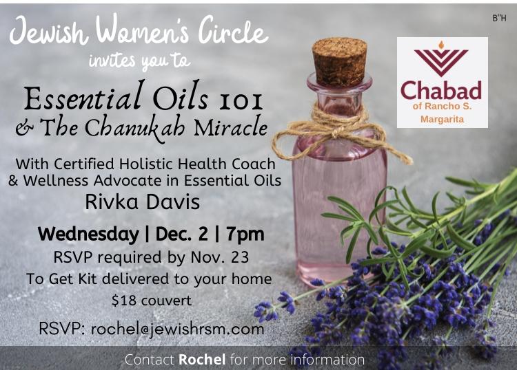 JWC Essential Oils.jpg
