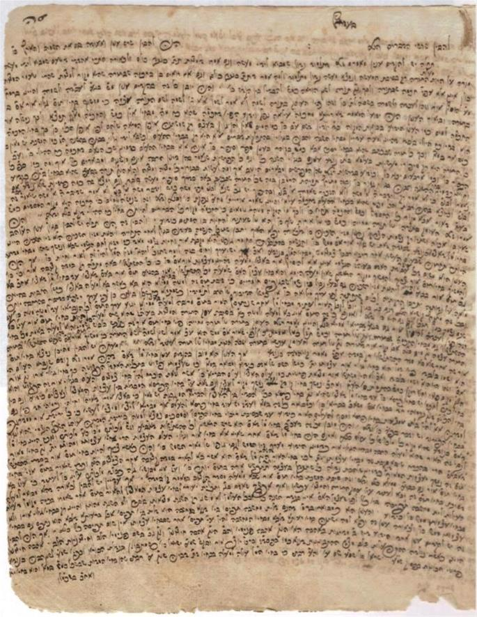 Manuscript of the Mitteler Rebbe, Rabbi DovBer of Lubavitch (Credit: Library of Agudas Chasidei Chabad)