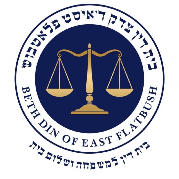 BetDin Logo East Flatbush.jpg