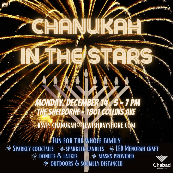 Chanukah in the Stars (1).png