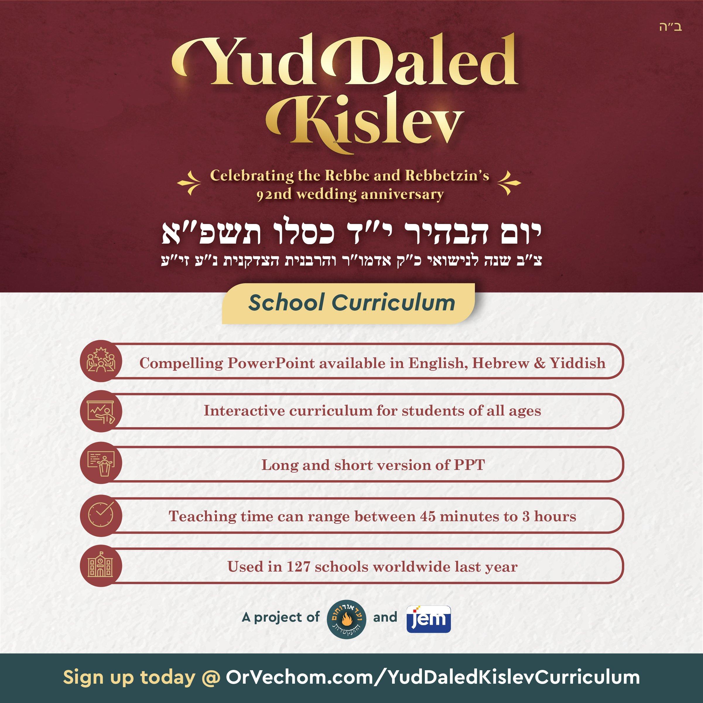 yud-daled-kislev_ copy (1).jpg