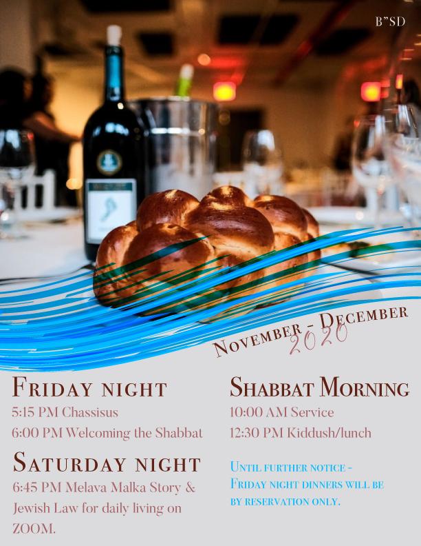 Shabbat-Schedule.png