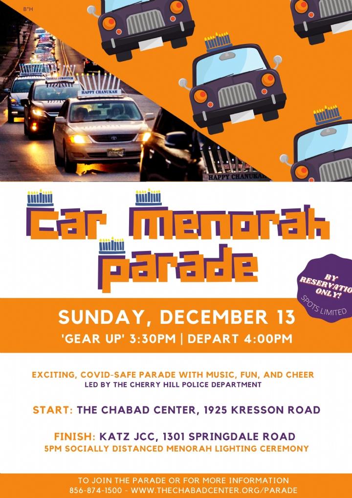 Car Menorah Parade 2020 flyer.jpg