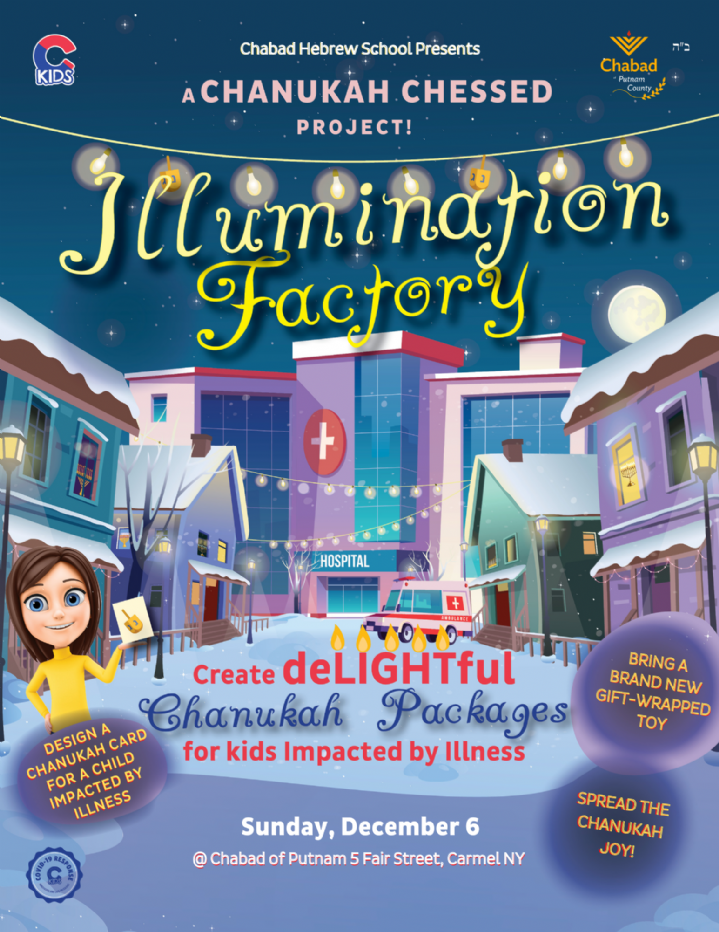 Copy of Illumination Factory Flyer (3).png