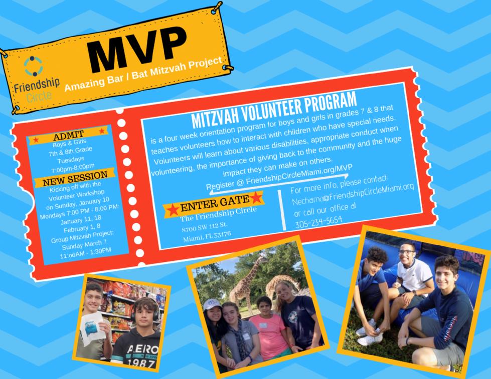 20-21 MVP Flyer.png
