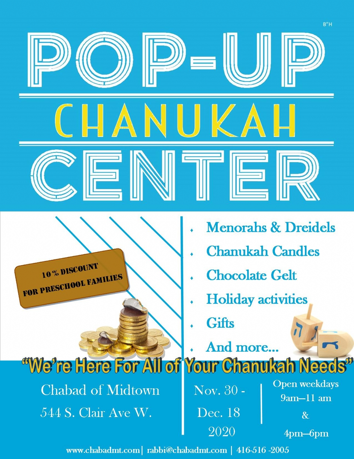 Chabadmt pop up 3.0-page-001.jpg