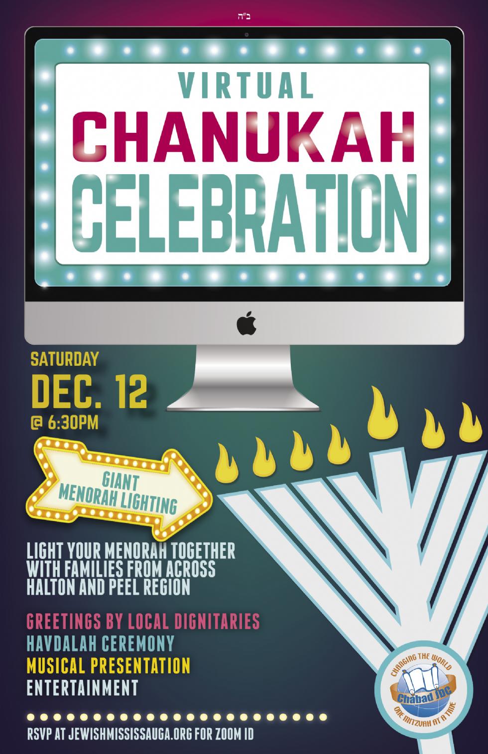 virtual chanukah celebration.png