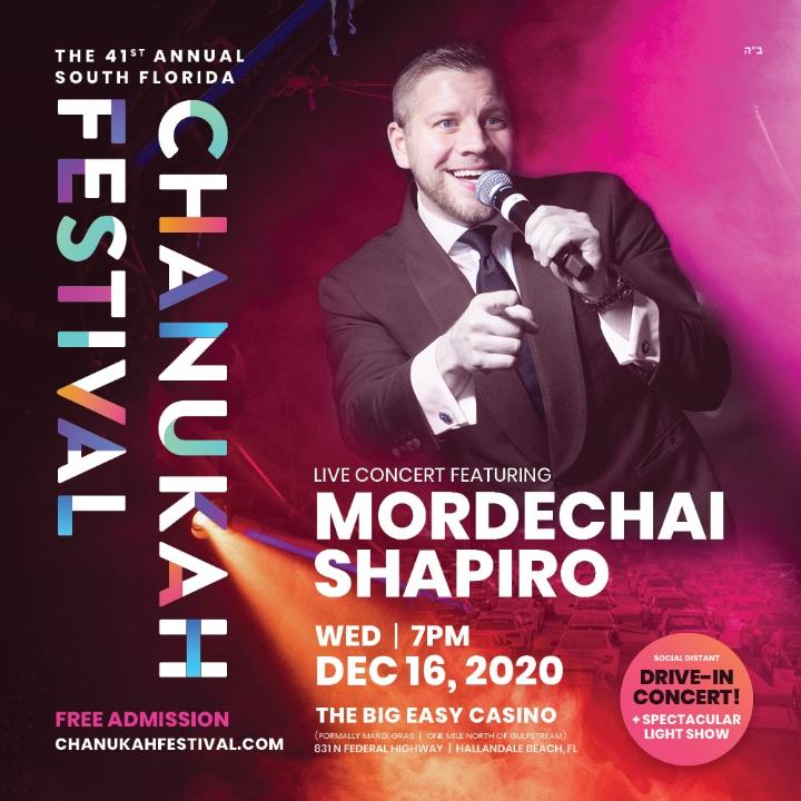 Chanukah Festival 2020 - Web Ad Square (1).jpg
