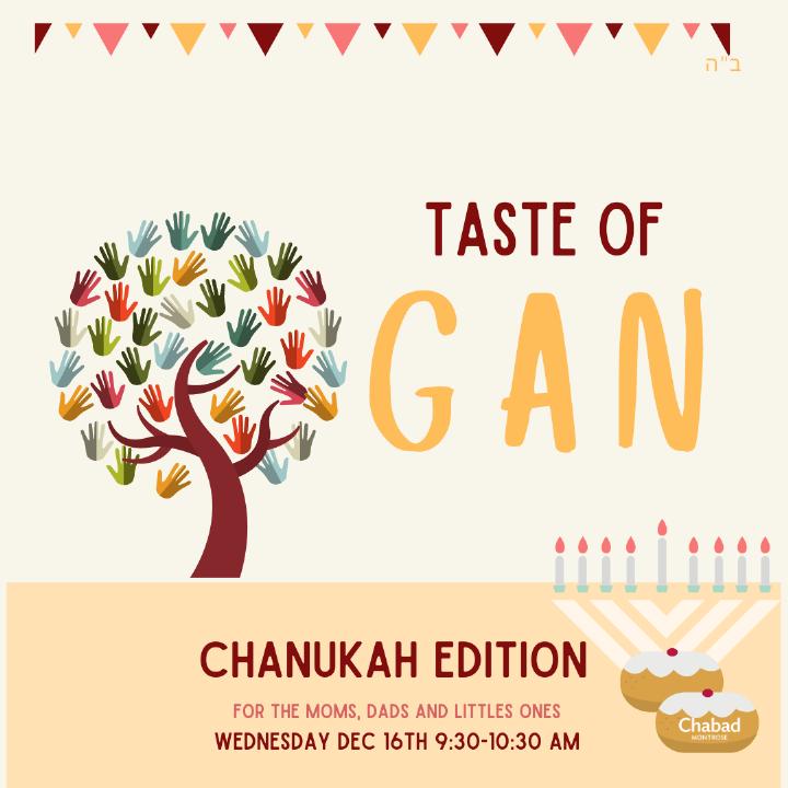 Copy of taste of gan (3).png