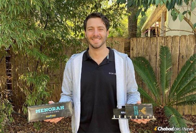 Ryan Wishnow of Chabad Young Professionals in Austin, Texas