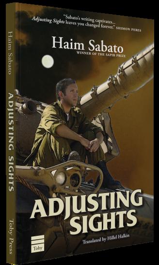 Adjusting-Sights-Eng-3D-no-ref.png