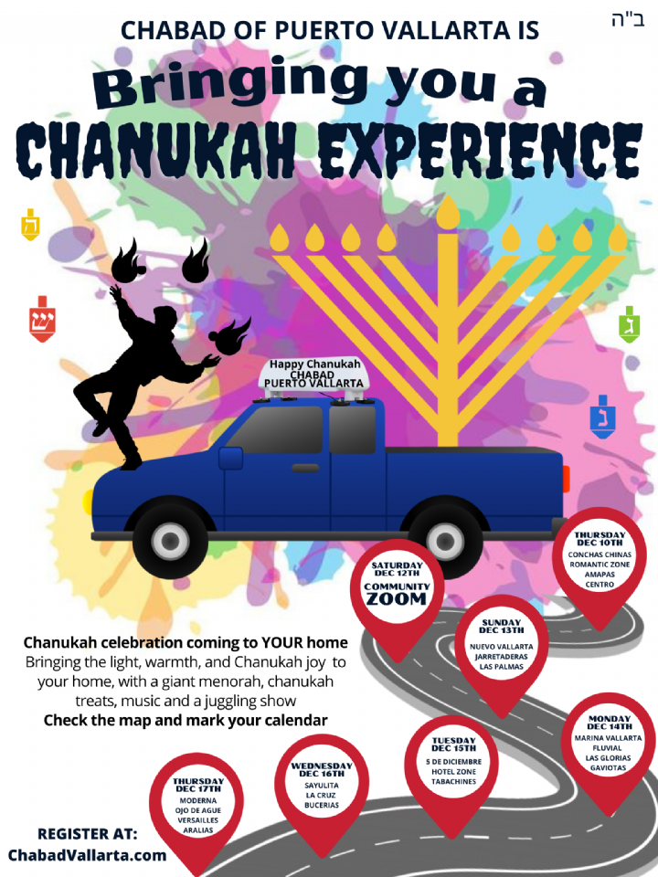 CHANUKAH 2020 FINAL.png