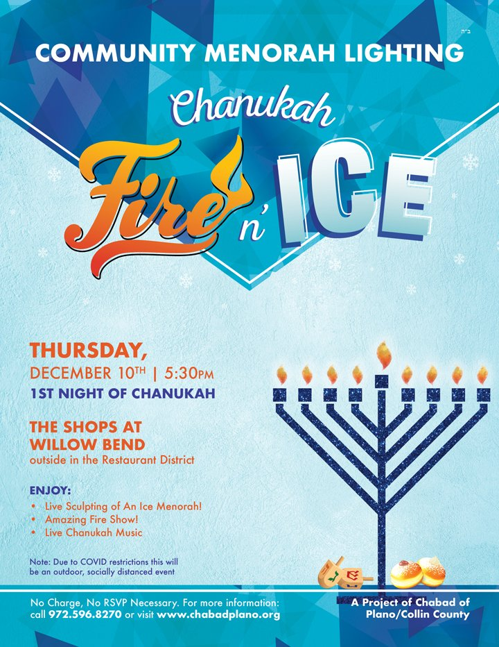 Plano-Chanukah-Fire-and-Ice.jpg