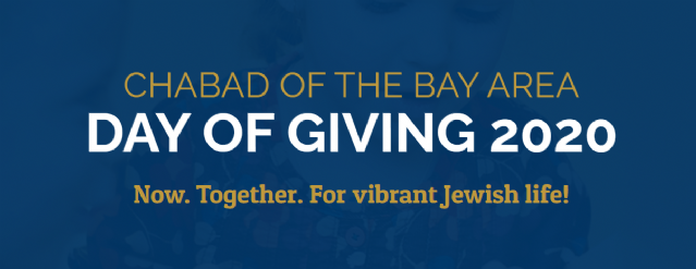 DayOfGiving_banner.png